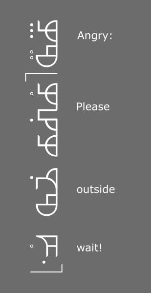 pleasewaitoutside